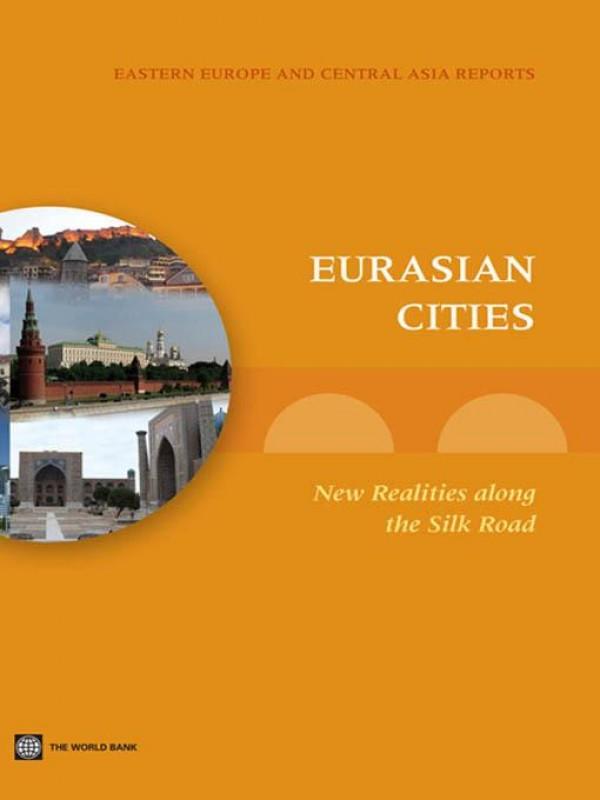 Скачать книги по государственному муниципальному управлению