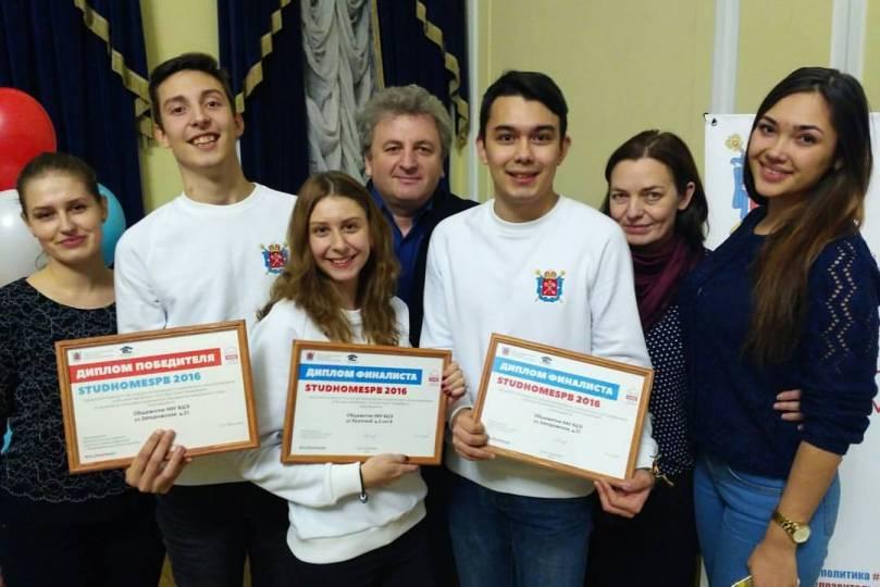 Конкурс по молодежной политике