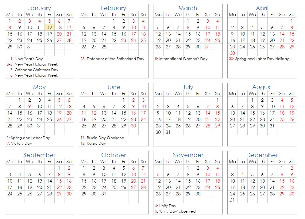 Work Calendar Hr Office National Research University Higher